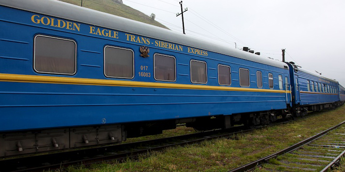 Tren Golden Eagle Express: Exterior